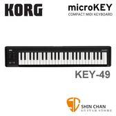 KORG microKEY2-49 49鍵 迷你MIDI控制鍵盤 USB介面 原廠公司貨 一年保固 microkey