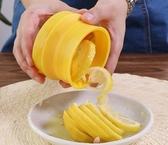 螺旋檸檬切片器水果檸檬切片機奶茶店旋轉花式切檸檬茶工具 WD晴天時尚館