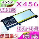 ASUS 電池(原廠)-華碩 C21N1508,X456電池,X456UA,X456UB,X456UF,X456UJ,X456UQ,X456UR,X456UV,0B200-01740000