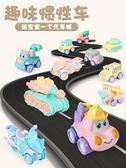 全館83折汽車玩具男孩 女孩嬰兒寶寶0-1-2-3歲慣性工程車兒童套裝小玩具車