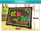 熒光板30 40 夜光廣告寫字板 LED發光板手寫黑板小熒光板 櫃台式 JD  CY潮流站