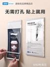 A3A4有機玻璃開啟式海報框 廣告框架掛...