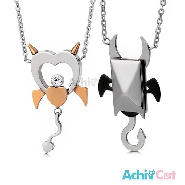 AchiCat 情侶對鍊 白鋼項鍊  甜心小惡魔 愛心 單個價格 C1124