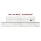 《享亮商城》CD-401 方眼壓克力切割直尺(40cm)  COX