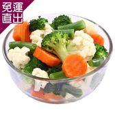 幸美生技 進口急凍有機認證蔬菜-綜合-健康時蔬3公斤【免運直出】