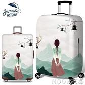 彈力行李箱保護套旅行箱套拉桿箱皮箱子罩20/24/28/30寸加厚耐磨 現貨快出