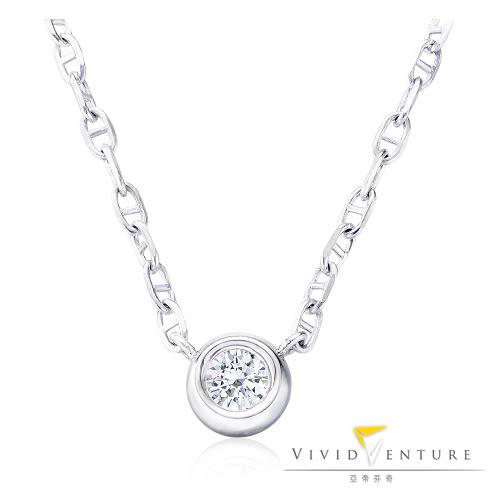 鑽石項鍊 0.18克拉14K金 亞帝芬奇 純粹系列
