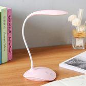 檯燈台燈USB可充電夾子式小迷你書桌臥室床頭大學生宿舍保視力 igo父親節禮物