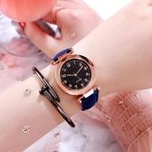 韓版簡約手錶女士學生星空抖音同款學院防水潮流☌zakka