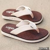 涼鞋休閑涼拖潮流夾拖霸氣人字拖鞋 沙灘