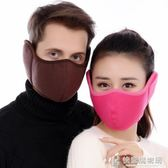 口罩冬季防塵透氣可清洗易呼吸女男潮款個性韓版加厚保暖防寒護耳 快意購物網