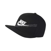 Nike 帽子 Sportwear Pro Cap Futura Snapback Dri-Fit 黑 白 男女款 基本款 六片帽 【PUMP306】 891284-010