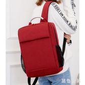 聯想戴爾電腦手提雙肩包休閒旅行包充電包雙肩背包 qf6770【黑色妹妹】