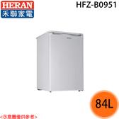 【HERAN禾聯】84L 直立式冷凍櫃 HFZ-B0951 送貨到府+基本安裝