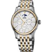 ORIS 豪利時 Artelier 藝術家月相盈虧機械手錶-銀x雙色/40mm 0158276894351-0782178