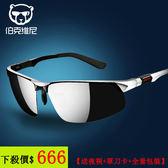太陽鏡男士 偏光眼鏡 墨鏡駕駛開車司機鏡主播眼鏡【萬聖節推薦】