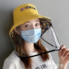 防疫帽子 防飛沫漁夫帽可拆卸安全防護帽子女防塵工作遮臉防曬太陽帽防飛濺 阿薩布魯