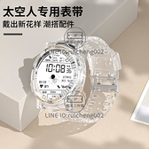 46mm適用華為手表gt2保護套watch3pro透明GT2e表帶榮耀magic2表殼2pro冰川【輕派工作室】