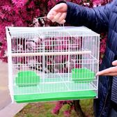 鳥籠鴿子籠虎皮鸚鵡八哥繡眼百靈斑鳩鷓鴣鳥籠子大號特大號養殖籠 易貨居