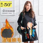 長上衣--可愛女孩與小貓印花羅紋高領口袋寬鬆修身長版上衣(黑XL-4L)-X340眼圈熊中大尺碼