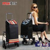 小拖車爬樓帶凳拉桿車可折疊便攜行李車手拉車購物車買菜車小拉車XW