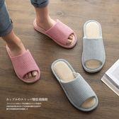 夏季家居拖鞋女夏室內軟底棉拖鞋防滑