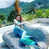 現貨24H 快速出貨 兒童美人魚尾巴女士美人魚泳衣男士美人魚可游泳含腳蹼 晶彩生活
