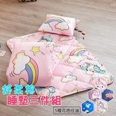 (現貨)涼被睡墊童枕3件組(睡袋/嬰兒床墊) 【附提袋】舒柔棉《獨角獸》