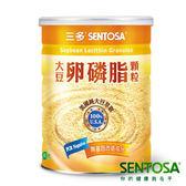 SENTOSA三多 大豆卵磷脂 300g【躍獅】