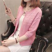 秋裝女2018新款短款針織衫薄開衫韓版寬松防曬衣外搭披肩毛衣外套「櫻桃」