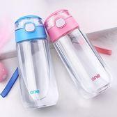 兒童水杯女便攜吸管杯子小清新帶蓋塑膠透明學生男耐摔帶提繩水瓶 七夕情人節