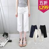 【五折價$299】糖罐子口袋抽繩縮腰八分褲→現貨+預購【KK4574】
