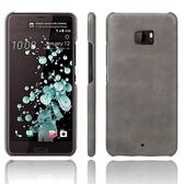 手機殼 適用HTC U Ultra手機殼皮質htc u11手機套防摔保護套U11plus皮殼