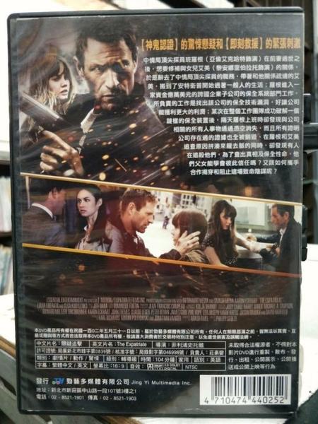 挖寶二手片-G33-004-正版DVD-電影【關鍵追擊】-歐嘉柯瑞蘭蔻 亞倫艾克哈特 莉安娜莉貝雷托(直購價