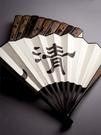 扇子古風摺疊中國風