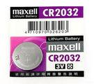 [ 中將3C ]   maxell CR2032水銀電池(單顆) CR-2032