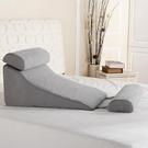 孕婦枕臥床病人胃食反流老人靠背墊床上翻身三角墊護理用品 小山好物
