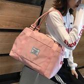 網紅旅行包女手提行李袋女韓版大容量可愛小短途輕便防水學生潮包 HM 衣櫥秘密