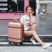韓版行李箱女小清新皮箱拉桿箱萬向輪26寸大學生可愛行李箱igo  朵拉朵衣櫥