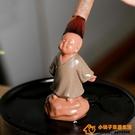 茶具茶臺擺件創意紫砂擺設陶瓷小和尚茶寵茶桌裝飾【小桃子】