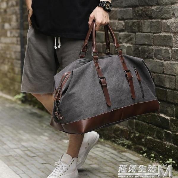 旅行包男士手提短途出差旅游行李包大容量旅行袋超大行李袋健身包 遇見生活