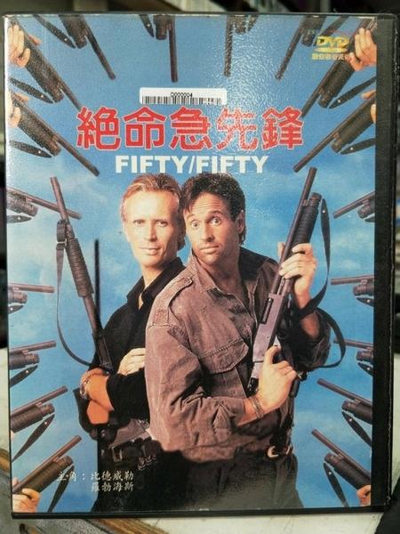挖寶二手片-Y61-111-正版DVD-電影【絕命急先鋒】-比德威勒 羅勃海斯