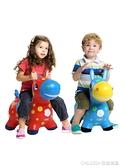 跳跳馬 兒童充氣玩具跳跳馬音樂加大加厚寶寶坐騎小馬玩具木馬橡皮 童趣潮品