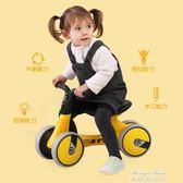 寶寶滑行車扭扭車嬰兒學步車1-3歲玩具車無腳踏平衡車兒童溜溜車igo  麥琪精品屋