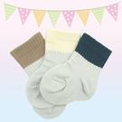 日製新生兒短襪3入組(灰色)MU712541[衛立兒生活館]