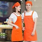 圍裙 韓版時尚圍裙廚房餐廳水果奶茶店美甲交叉肩帶工作服【快速出貨八折下殺】