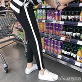 韓版學生原宿bf風潮ins運動褲女ulzzang百搭休閒褲寬鬆顯瘦哈倫褲 美芭
