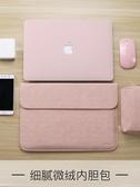 現貨-電腦包筆記本內膽包適用聯想蘋果戴爾華碩小米macbook華為電腦包交換禮物12/18新年禮物