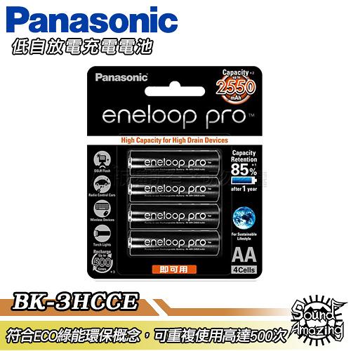 【送電池收納盒】Panasonic國際牌 BK-3HCCE4BTW eneloop PRO 低自放3號充電電池【Sound Amazing】