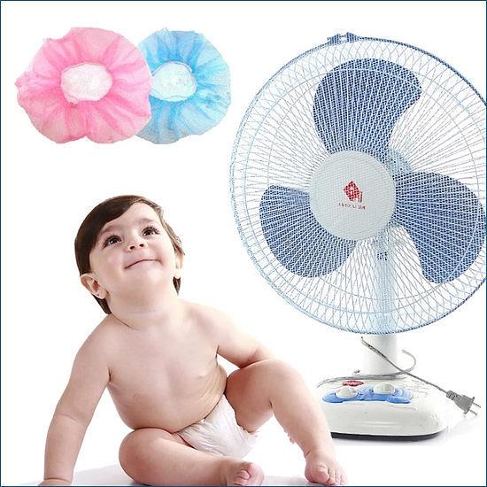 風扇安全保護防罩 家居 電風扇 寶寶 手指 幼兒 圓形 夾手 濾塵 【Q153-1】慢思行